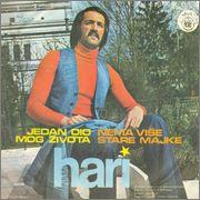 Haris Dzinovic  - Diskografija  1974_z