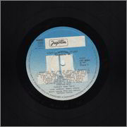 Zekerijah Djezic -Diskografija - Page 2 1985_vb