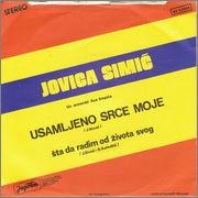 Jovca Simic -Diskografija Z420defe6