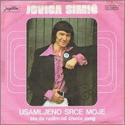 Jovca Simic -Diskografija 06846c62