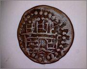 Dobler de Carlos I o Felipe II falso de época 414b
