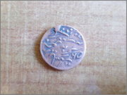 Moneda india para identificar P1280519