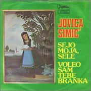 Jovca Simic -Diskografija Prednja
