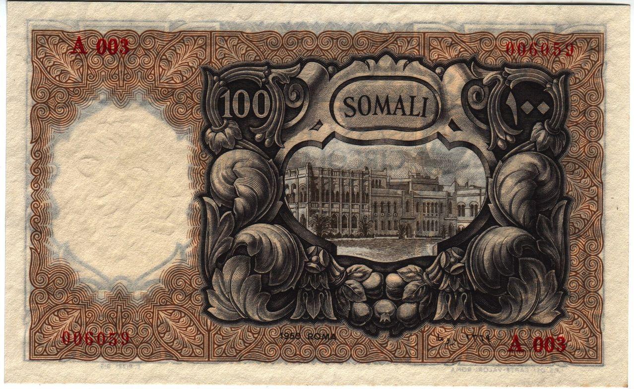 Italian Somalia 100 somalis 1950 ITSOMALP15b