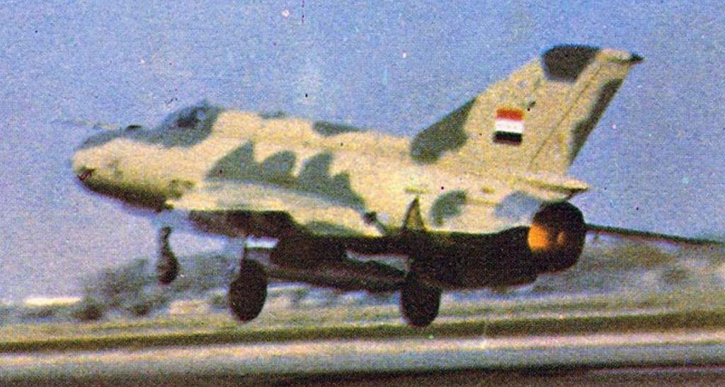 في الحرب العراقيه-الايرانيه : ال F-5 و ال Mig-21 تقاتلا حتى الموت  1-y3_3ZuAhMV5u_lFmQsG8-Q-1024x547