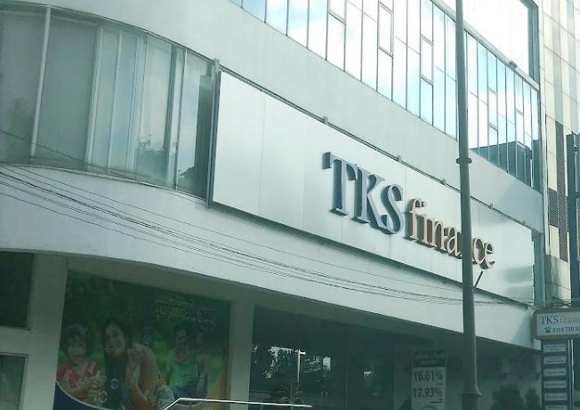 ෆිනෑන්ස් බලපත්රය අවලංගුයි. අද සිට මුදල් ව්යාපාර බැහැ TKS-Finance