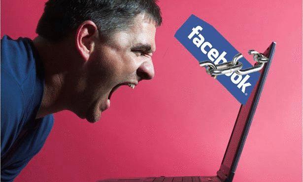 كيف تكتشف من يحظرك على حسابه في فيسبوك Large