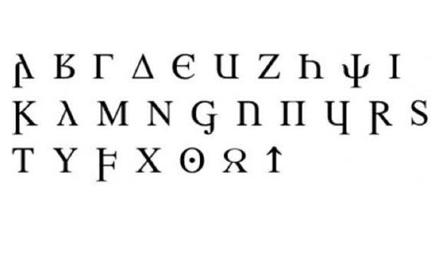 5 لغات لم تسمع عنها من قبل حصريا Large