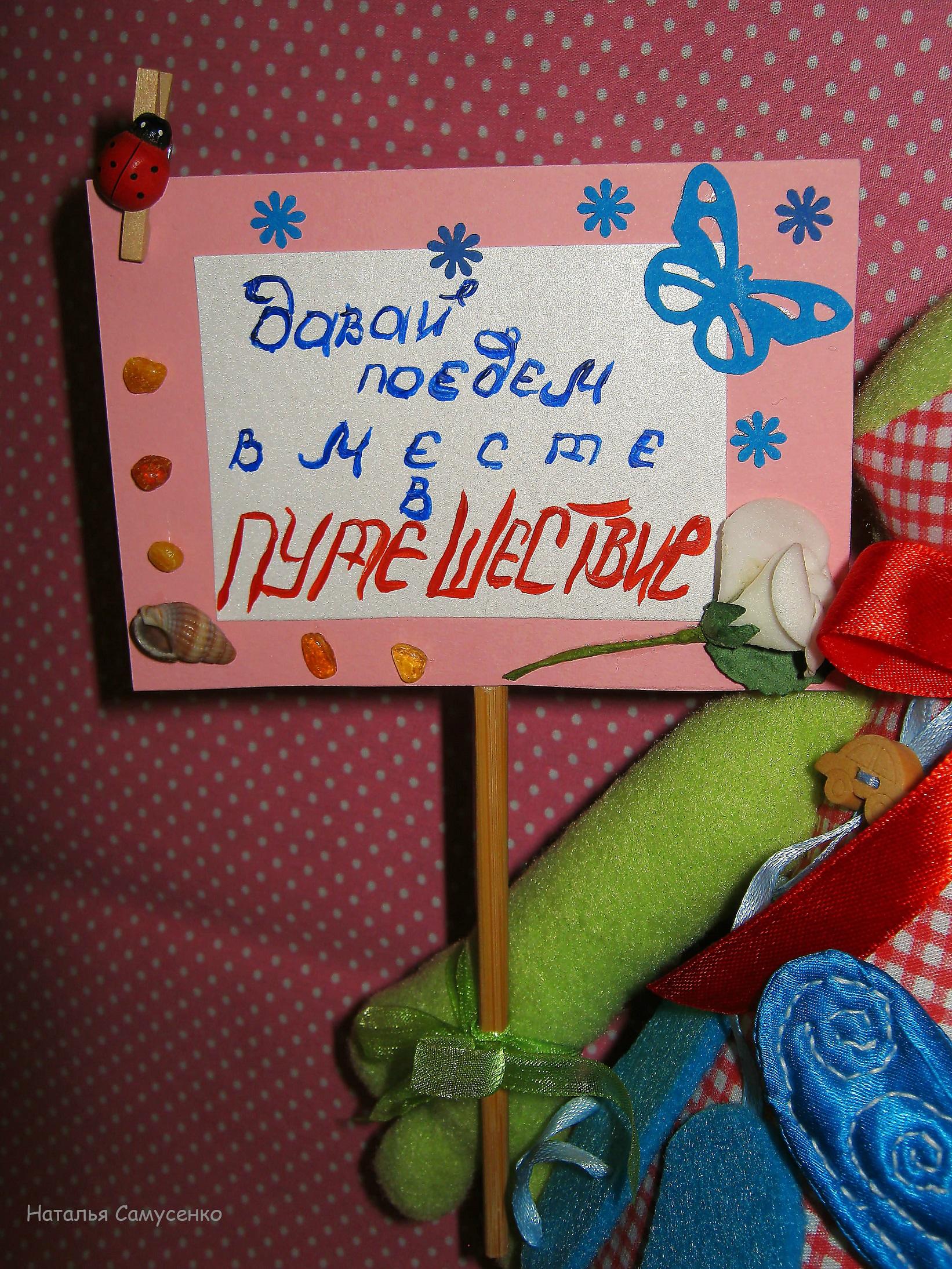 Творческая мастерская Ташеньки - Страница 13 Aa75b5f18016e3119a03140e76c0975e