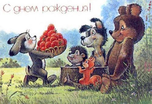 Поздравляем Vozduh86  с Днем Рождения!!! - Страница 8 9caf3c0afad69933cfe6a3447f36ad7e