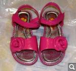 Обувь для девочки: кроссовки, туфли, угги домашние C5fbf01a63de305179248ee9c685e155