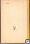 В. Шах-Назарова. Introduction into Modern American Ca4d29029f8698e1064eef113a123fc7