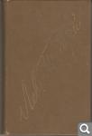 Л. Толстой. Собрание сочинений в двадцати двух томах 0c600d231cc18f6e9b079eff4ed53edd