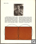А. Иконников. Функция, форма, образ в архитектуре 3686be2627ebe1314ed3ccba4dfff867
