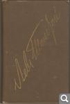 Л. Толстой. Собрание сочинений в двадцати двух томах 56f74c0e5e70847799099524ab526194