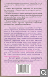 Л. Володарский. Эзотерика с улыбкой A9fc8df27abbef13d7b5a247168877ee