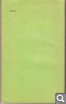 И. Козырева и др. Начинаем изучать немецкий язык Afc673f93afdb6ce0b956d2df3b65090