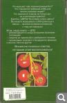 Сад и огород на подоконнике B20db840a985a3f9389ee31d62a486f0