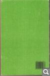 Ю. Голицынский. Грамматика (английский язык) B46a894054da816a5ebadceddefb9c95