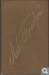 Л. Толстой. Собрание сочинений в двадцати двух томах Da4e9ae076160b1af0c8597020dd20e7