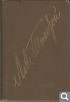 Л. Толстой. Собрание сочинений в двадцати двух томах Db26f6c774a973d837ec6d72276a3a62