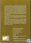 22 ПБУ: практический комментарий Edd204c129f8c2261839a05a9c7029ef