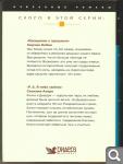 """Ридерс Дайджест. Серия """"Избранные романы"""" Fd1aa9973ad3feecf74fde76b096fecc"""