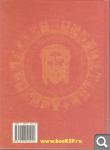 О. Доктерс-ван-Леувен и др. Восстановленное Таро Dd8988486725a1d1115badfd60ded5f9