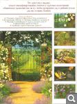 М. Кавендиш. Современная усадьба. Цветы, ландшафт, оформление E9a6ac684340042267d38d365e1ac266