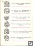 В. Курбатов. Женская логика A144f2013840af0ea2503088dfd527e0