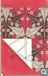 Шаскольская М. Очерки о свойствах кристаллов Cfbb8a533f59a84cfa91659b4aeca20d