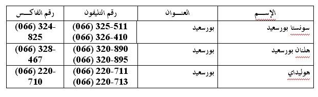 موسوعه شامله عن مصر 1115286855