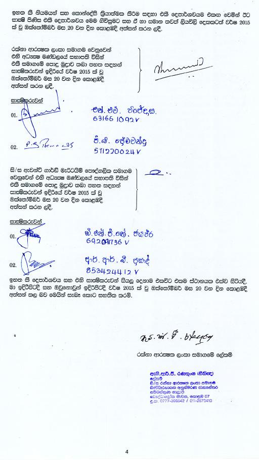 Most Corrupt Politicians (convicted ) of Sri Lanka AvantGuardRaknalanka_agreement4
