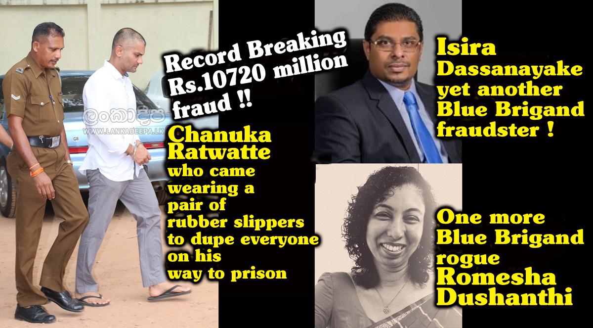 This is Shameful by CB - Page 3 Chanuka-Ratwatte-Isira-Dasanayaka-remanded-14Sep2016-E