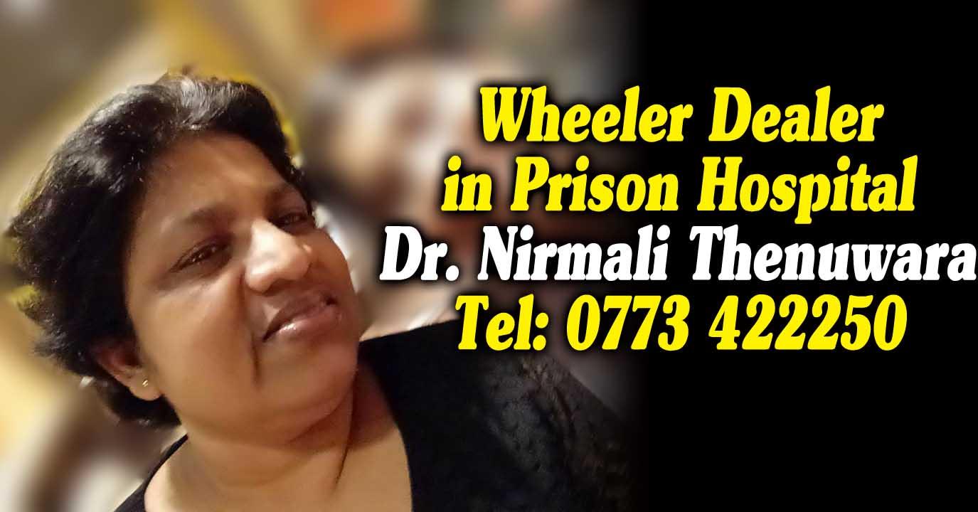 Lalith, Anusha  Sentenced to RI & admitted to Prison Hospital Nirmali-Thenuwara-FB1