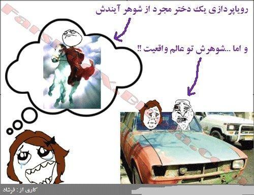 یک سری عکس خیلی خنده دار خفن :lol: _www_nimbuzzcat_forumpolish_com_