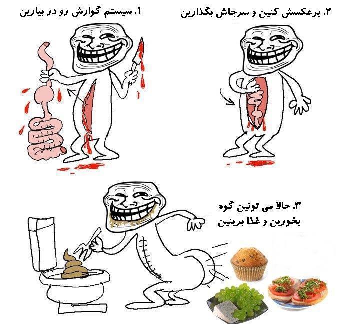 یک سری عکس خیلی خنده دار خفن :lol: 4auvzgnv0stcgcwtrx8_www_nimbuzzcat_forumpolish_com_