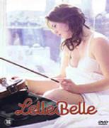 فيلم LelleBelle للكبار فقط