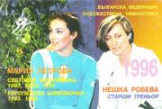 Maria Petrova - Page 13 4h0l0