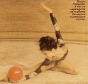 Maria Petrova - Page 12 DuCEA
