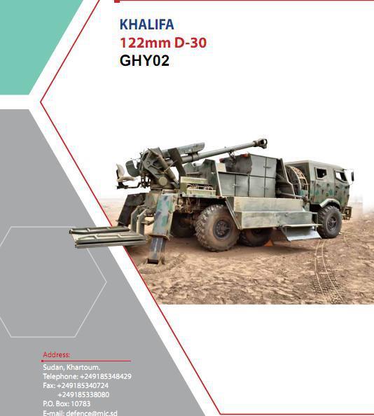 l'industrie militaire dans le monde arabe - Page 3 543091_441304289271612_487704444_n
