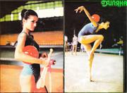 Diliana Georgiyeva - Page 2 CPZE9