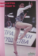 Maria Petrova - Page 13 QxYY9