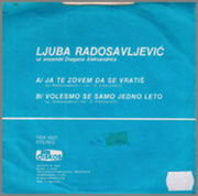 Ljubisa Radosavljevic - Diskografija Ljuba_Radosavljevic_1979_Zadnja