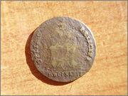 Moneda a identificar P1120870