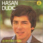 Hasan Dudic -Diskografija 1977_p