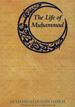 Ka'b ibn al-Ashraf :Meurtre Killing Vie_de_mahomet