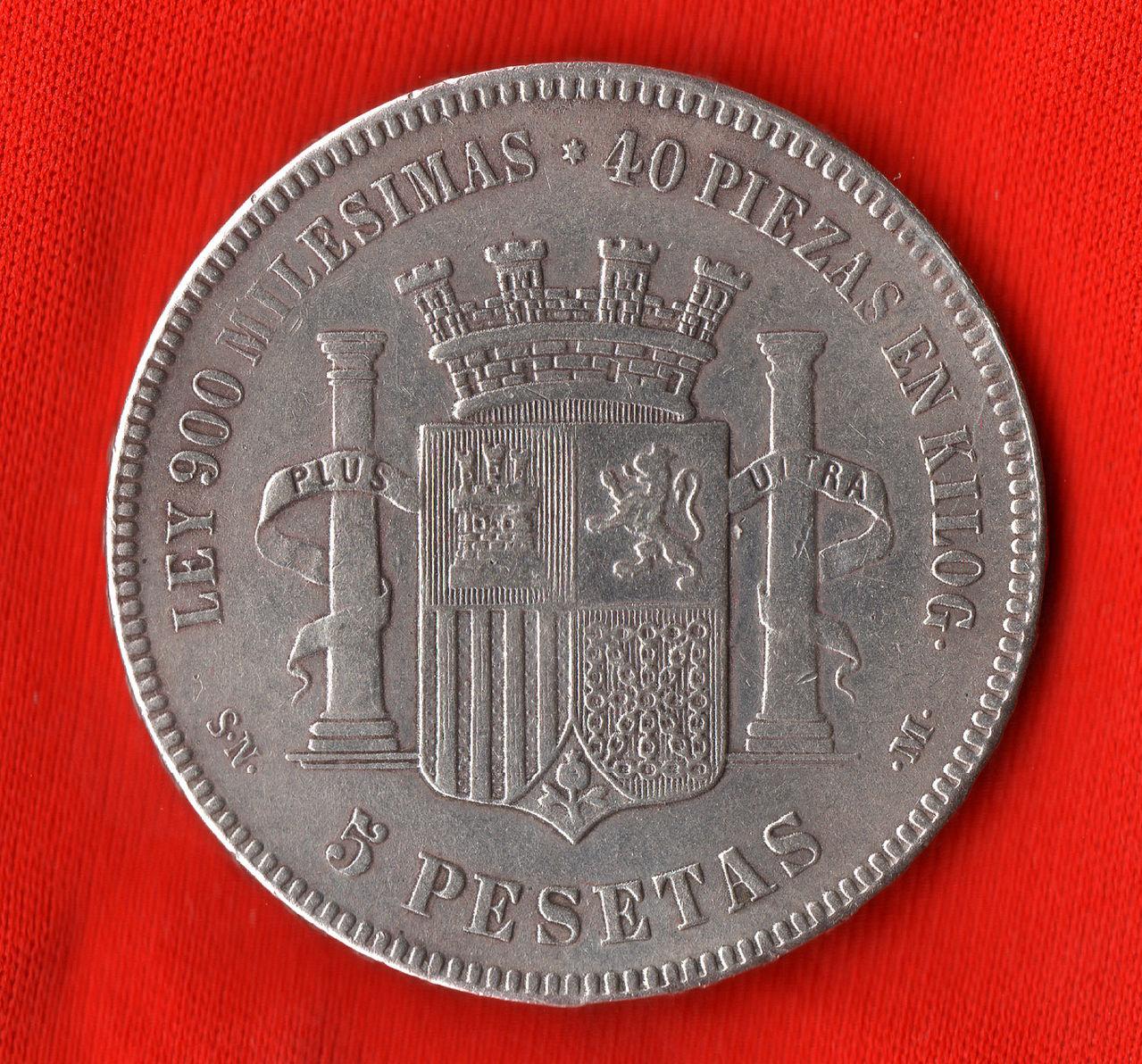 5 pesetas de 1870 Gobierno Provisional 5_1970_cruz