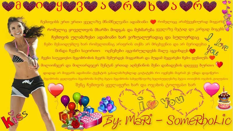 Happy Birthday Dear Mariam !!! Image