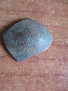 AE4 Conmemorativo de la fundación de Constantinopla  IMG_0145